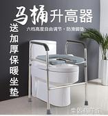 坐便器不銹鋼加粗孕婦坐便椅子老人殘疾人坐便器凳移動馬桶增高坐便架子618 大 YYJ