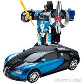 美致感應變形遙控汽車金剛機器人充電動遙控車兒童玩具車男孩禮物igo 全館免運