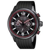 CITIZEN Eco-Drive 躍動旅程光動能腕錶-CA4386-10E