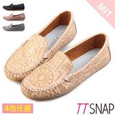 莫卡辛-TTSNAP MIT幸運圖騰壓紋豆豆鞋 米黃/灰/紫粉