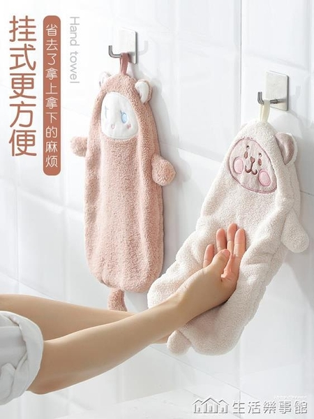 掛式擦手巾廚房抹布超強吸水毛巾不掉毛家務清潔百潔布家用擦手布 樂事館新品