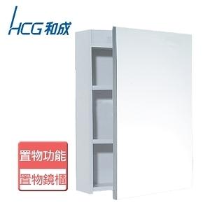【和成】置物鏡櫃-LAG4570