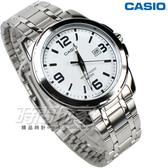 CASIO卡西歐 MTP-1314D-7A 大數字 簡約不銹鋼帶 日期顯示 男錶 白色 MTP-1314D-7AVDF