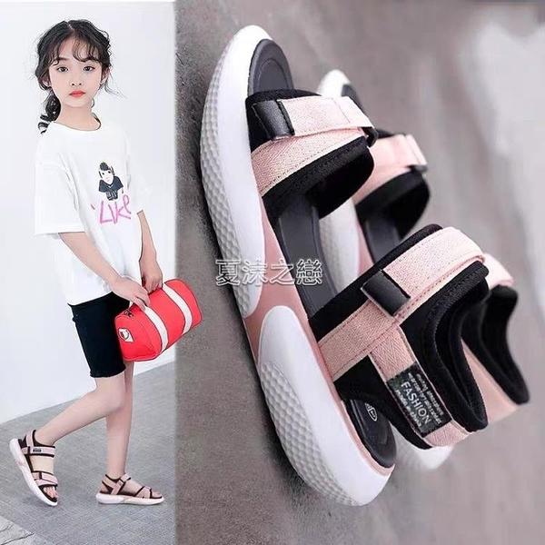 涼鞋 涼鞋女夏季兒童沙灘鞋韓版涼鞋女中大童學生夏天鞋子