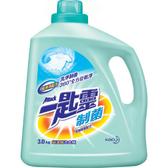 花王【一匙靈】制菌洗衣精3kg
