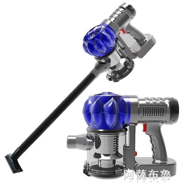 吸塵器 車載吸塵器無線充電家用小型兩用大功率強力汽車充電式車用吸塵器  MKS阿薩布魯