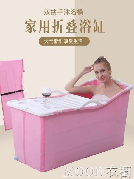 成人泡澡桶家用浴缸洗澡桶可折疊宿舍全身洗澡盆塑料沐浴桶YYJ  MOON衣櫥