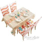 桌巾/餐墊 桌墊子小清新布藝棉麻防水防燙防油免洗桌布茶幾蓋布餐桌椅子套罩 果果輕時尚