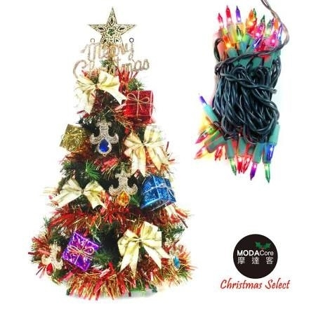 【南紡購物中心】【摩達客】台灣製2尺60cm經典綠聖誕樹+彩寶石禮物盒系+50燈彩光鎢絲串