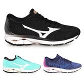 MIZUNO WIDE RIDER WAVEKNIT 3 女慢跑鞋(免運 美津濃≡排汗專家≡