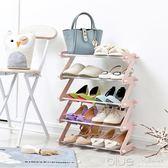 多功能塑料鞋架子家用客廳多層組裝鞋櫃鞋架素色簡易鞋托收納架YYJ 深藏blue