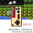 [ZC551KL 軟殼] 華碩 asus ZenFone3 Laser 5.5吋 Z01BDA 手機殼 保護套 遊戲手把