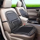夏季汽車坐墊涼席車載駕駛員透氣護腰墊腰靠背單座座椅背靠墊單片【快速出貨】