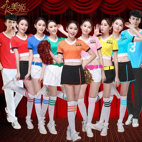 衣美姬♥新款啦啦隊 團體服裝 多色 下身三款 套裝 兩件式表演服 舞衣