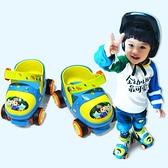 寶寶溜冰鞋2-3歲初學者可調4小童輪滑鞋套裝小孩滑冰鞋女孩兒童女 阿卡娜