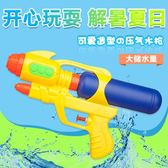 迷你兒童小水槍3-6歲寶寶小孩沙灘戲水男女孩戶外呲水玩具槍小號 滿天星