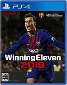 預購2018/8/30 PS4 世界足球競賽 2019 一般版 亞版 中文版
