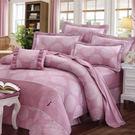 秋葉翩翩 40支棉七件組-6x6.2呎雙人加大-鋪棉床罩組[諾貝達莫卡利]-R7110-B