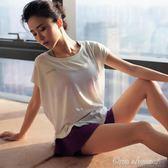 健身跑步速干t恤運動罩衫女子夏季透氣寬鬆短袖上衣父親節促銷