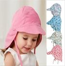 兒童夏季防曬遮陽透氣速乾沙灘帽