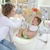 搖籃椅 嬰兒電動搖搖椅寶寶搖籃躺椅新生兒童安撫椅搖床搖籃床哄娃睡神器 1995生活雜貨 NMS