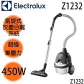 【Electrolux 伊萊克斯】CompactGO 輕量小旋風集塵盒吸塵器 Z1232