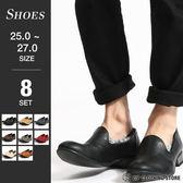 歌劇鞋日本男裝