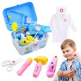 醫生玩具 小護士手提醫療箱玩具組 仿真角色扮演扮家家酒 牙醫玩具-JoyBaby