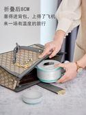 生活元素折疊水壺便攜式迷你燒水壺杯可折疊式旅行電熱水壺壓縮小NMS 小明同學