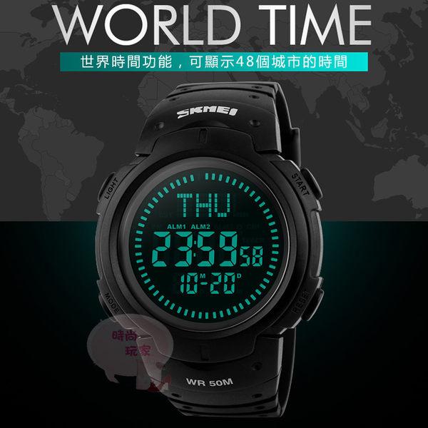 送錶盒 時刻美 時尚穿搭 防水 手錶 男錶 女錶 對錶 情侶錶 石英錶 手環 鬧鐘 運動手錶