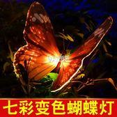 草坪燈 太陽能燈家用led燈庭院燈戶外水創意裝飾燈花園景觀燈飾 卡菲婭