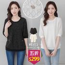 【五折價$299】糖罐子橢圓蕾絲銀蔥金屬...