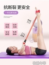 腳蹬拉力器美背開背神器仰臥起坐輔助器健身瑜伽器材家 花樣年華