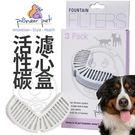 【zoo寵物商城】美國Pioneer Pet》D158寵物飲水器活性碳濾心盒
