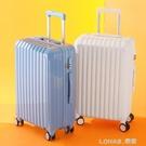 行李箱女拉桿箱男結實耐用加厚學生大容量旅行密碼皮箱子20寸24寸 樂活生活館