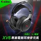 AIBO 黑客 暗殺星aibo XV6 全罩式5.1聲道 專業電競耳機麥克風(LY-MIC-XV6) 全耳包覆 環繞音效