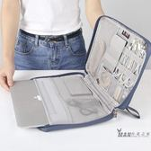 平板包 微軟平板電腦包surface pro 4保護套pro3內膽包 數碼配件收納包【台北之家】