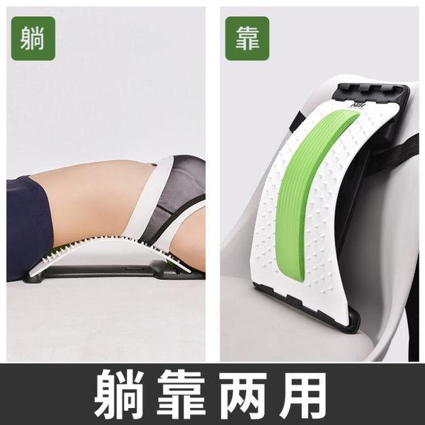 腰間盤腰椎突出牽引器 腰部拉伸器家用墊腰托護腰帶脊椎矯正器  薔薇時尚