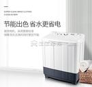 洗衣機洗衣機半自動雙桶雙缸波輪大容量帶脫水甩乾小型宿舍家用YYJ 【618特惠】