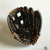 棒球手套練習用PVC皮手套中學生棒球課手套11英寸左手  魔方數碼館