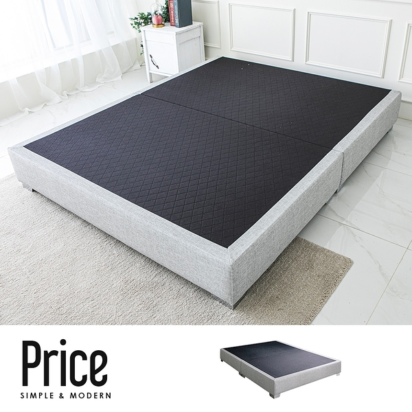 Price普萊斯標準雙人5尺床底/貓抓皮(不含床頭)(訂製顏色)【DD House】