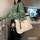 帆布包 ins港風拼色帆布側背包女日系韓版大學生手提包chic大容量斜背包 【618 狂歡】