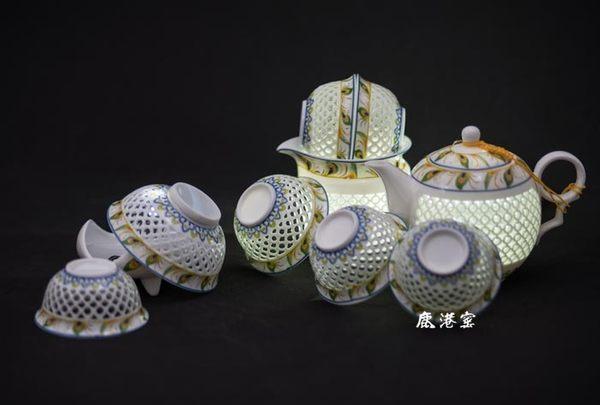 【鹿港窯】玲瓏瓷10件茶泡具組-加彩