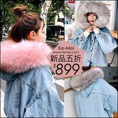 克妹Ke-Mei【AT48378】韓國東大門 奢華仿皮草毛毛厚刷毛內膽牛仔外套