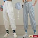 現貨-MIUSTAR 側邊白線縮口刷刷防風布滑板褲(共3色)【NJ1152】