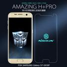 NILLKIN Samsung Galaxy S7 G930F Amazing H+Pro 超薄型 防爆鋼化玻璃貼 9H硬度 螢幕玻璃膜 2.5D弧邊導角