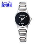 【萬年鐘錶】Roven Dino羅梵迪諾 時尚風格橫紋錶 白殼 黑面 鏤空錶帶 RD722S-298B
