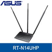 【免運費】ASUS 華碩 RT-N14UHP 300 Mbps Wireless-N 無線路由器