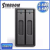 [富廉網] STARDOM ST2-B3 USB3.0 2bay 2.5吋磁碟陣列設備(和順電通)