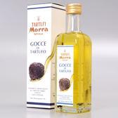 義大利黑松露橄欖油 55ml